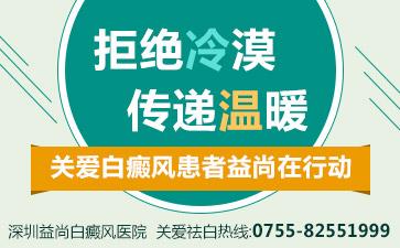 深圳女性更加需要重视